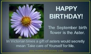 MBS September Births Flower eCard